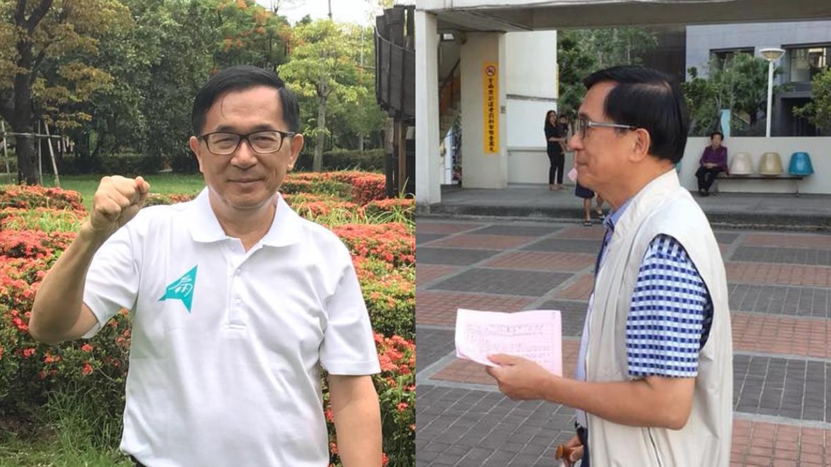 10年來首次投票…陳水扁抿嘴現身台南!法務部回應了