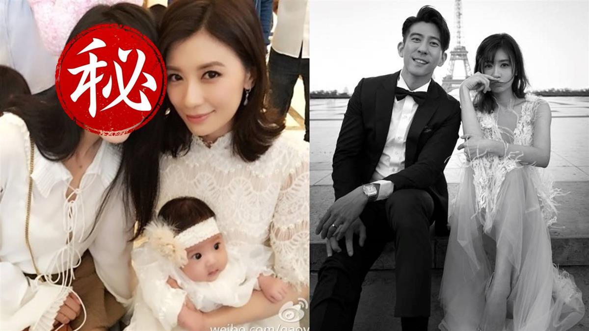 賈靜雯大婚梧桐妹出發祝福 「她」卻不去了…原因超傻眼