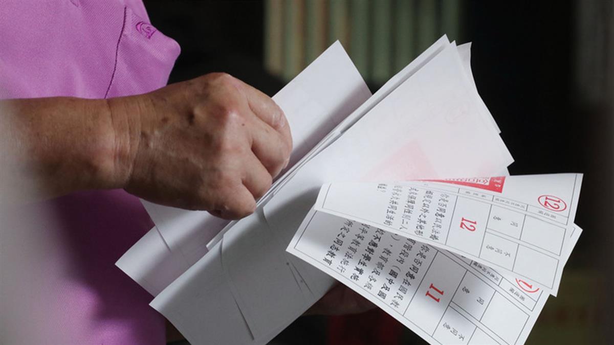 九合一選舉登場!各地傳撕毀選票案