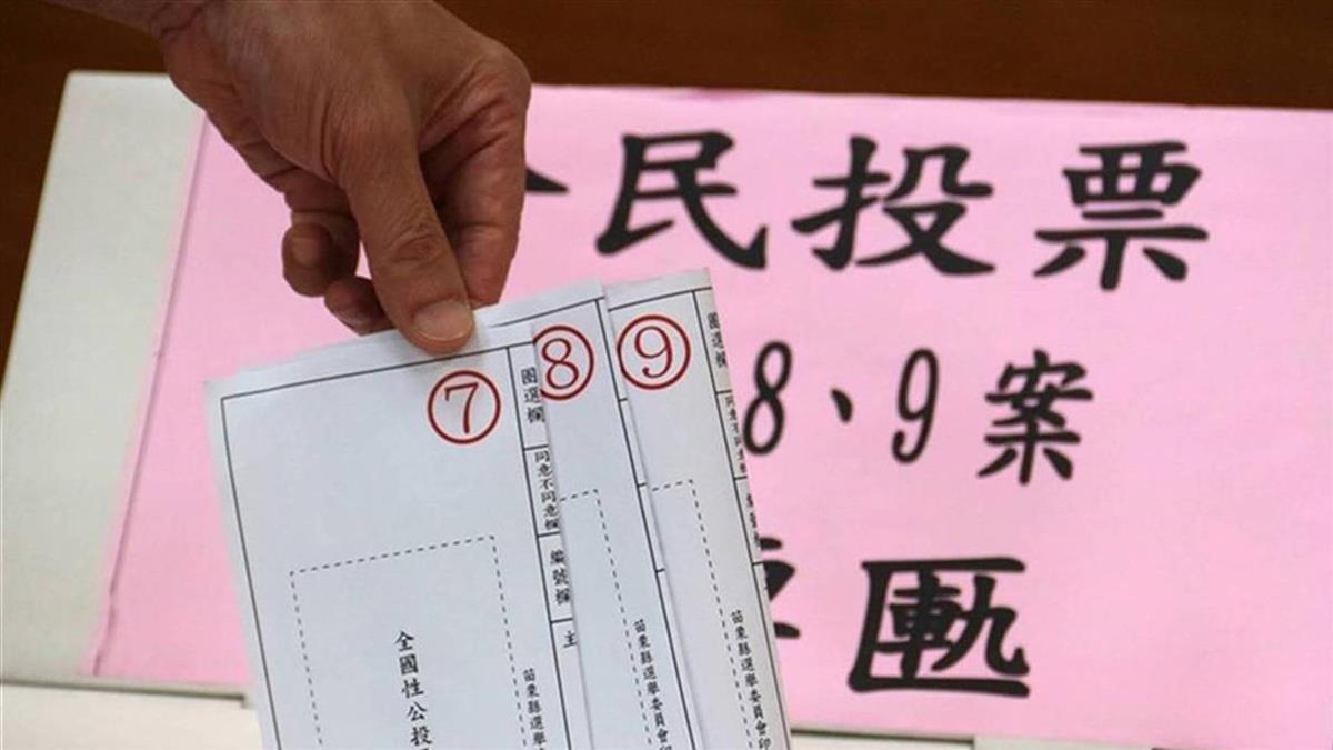 邊開票邊投票成國際「奇觀」!九合一大選登日媒