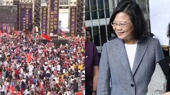 外媒關注台選「韓流」!紐時:蔡連任恐受阻