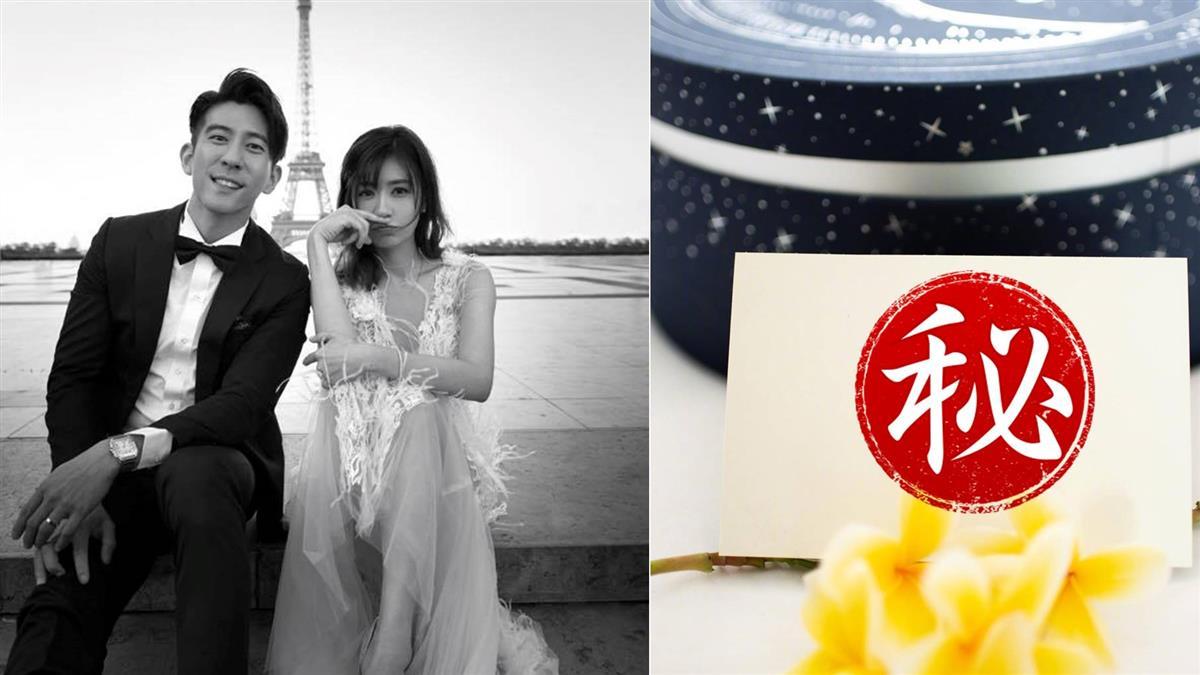 賈靜雯修杰楷「星空」婚禮倒數!喜餅小卡8字藏亮點