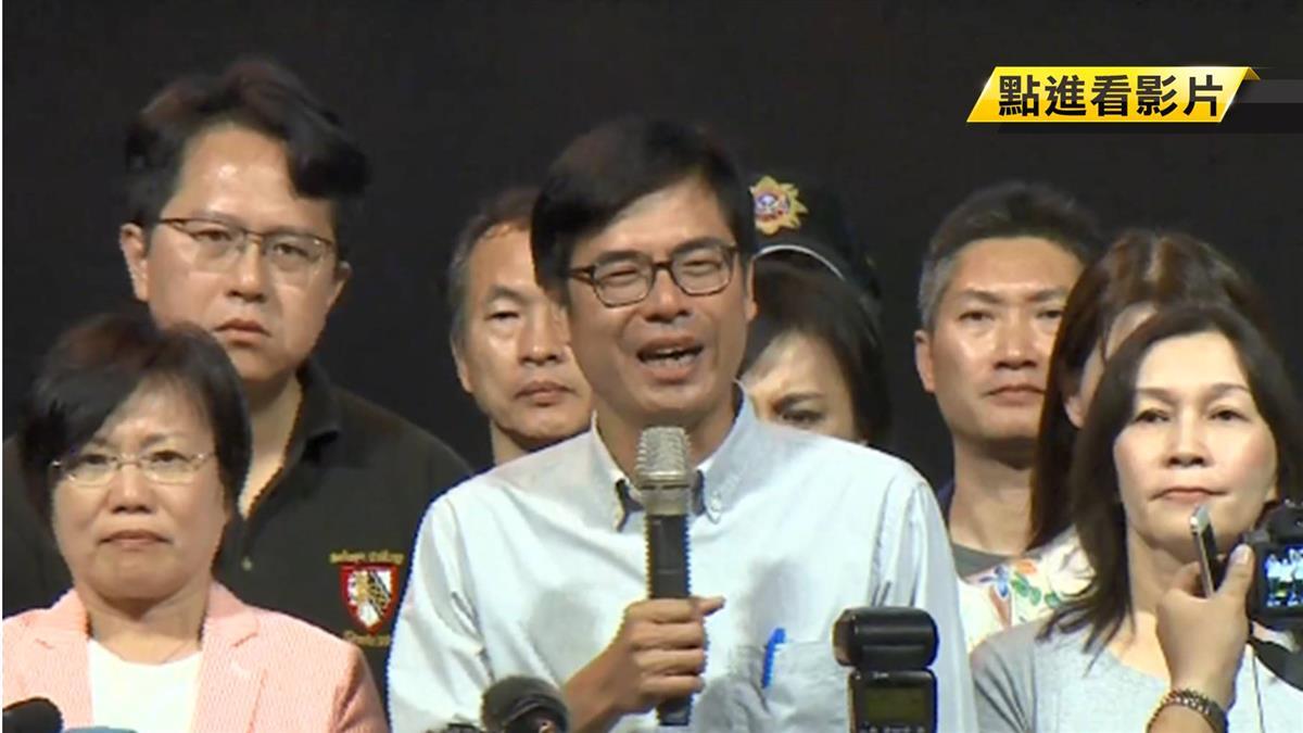 陳其邁敗選…支持者抱樹痛哭!「沒辦法接受事實」