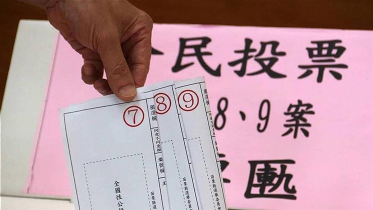 東奧正名公投未通過  韓媒:人民求安定