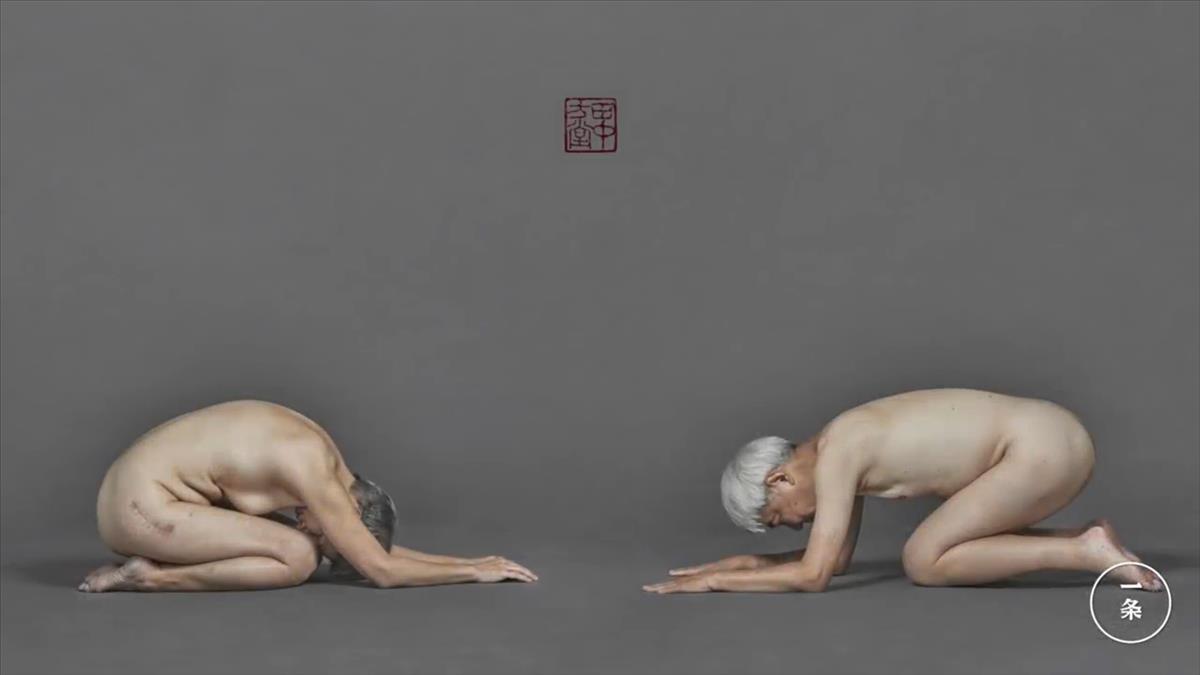 70歲夫妻「裸體」跪拜拍寫真 網嘆:最真誠的愛