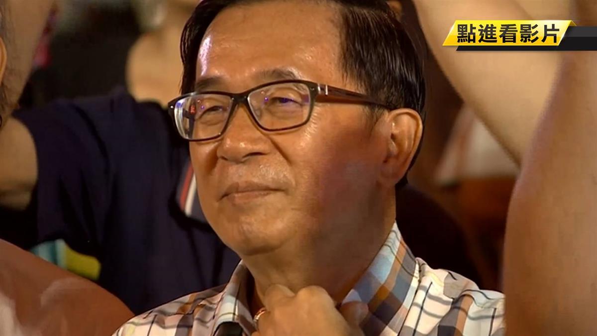 韓若當選高雄變悲情城市 扁:逼迫我北漂