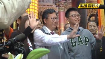 民進黨超新星!鄭文燦、林智堅贏得漂亮