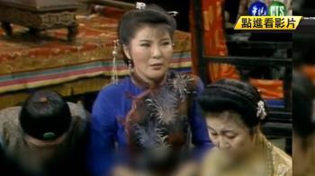 瓊瑤金牌配角李麗鳳 抗癌十多年驟逝已樹葬