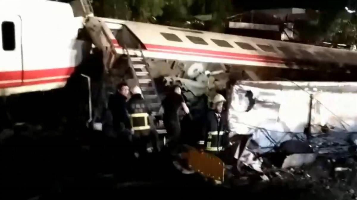 普悠瑪調查結果出爐:人員、設備全出包「穿過每一道防護」