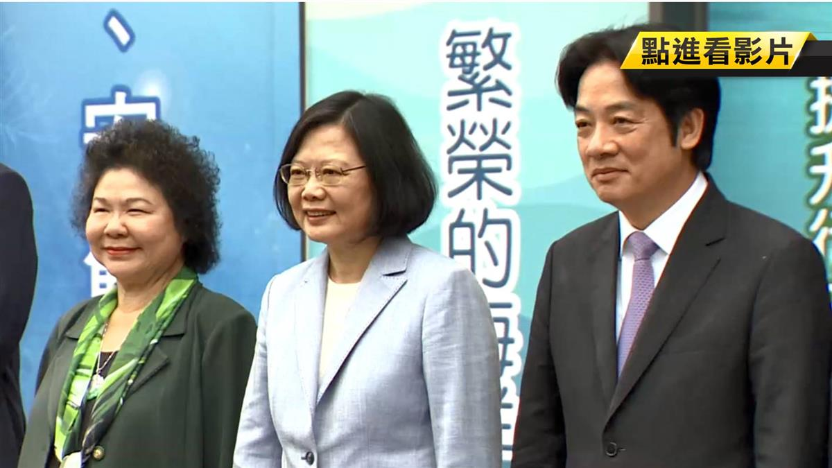 不辭了!穩定政局 賴清德、陳菊接受總統慰留
