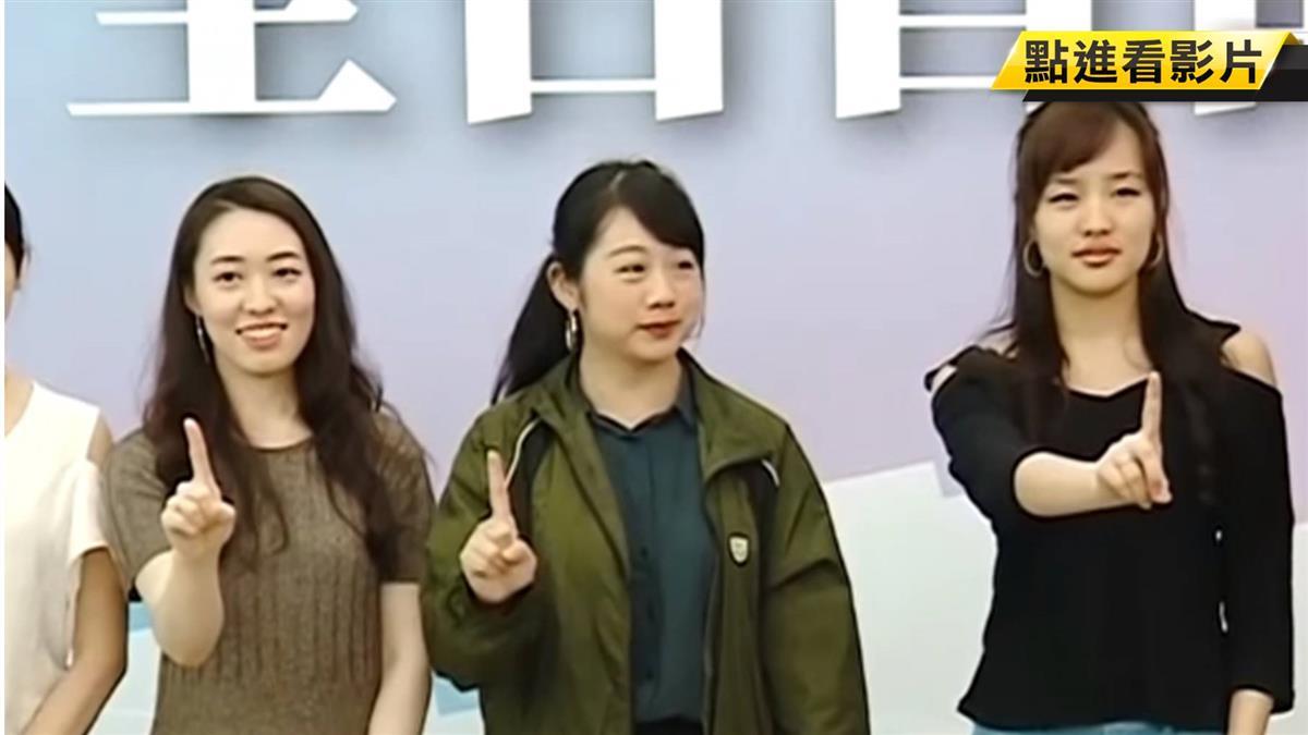 韓國瑜勝選 正妹小編幕後功臣:「先回飲料店打工」