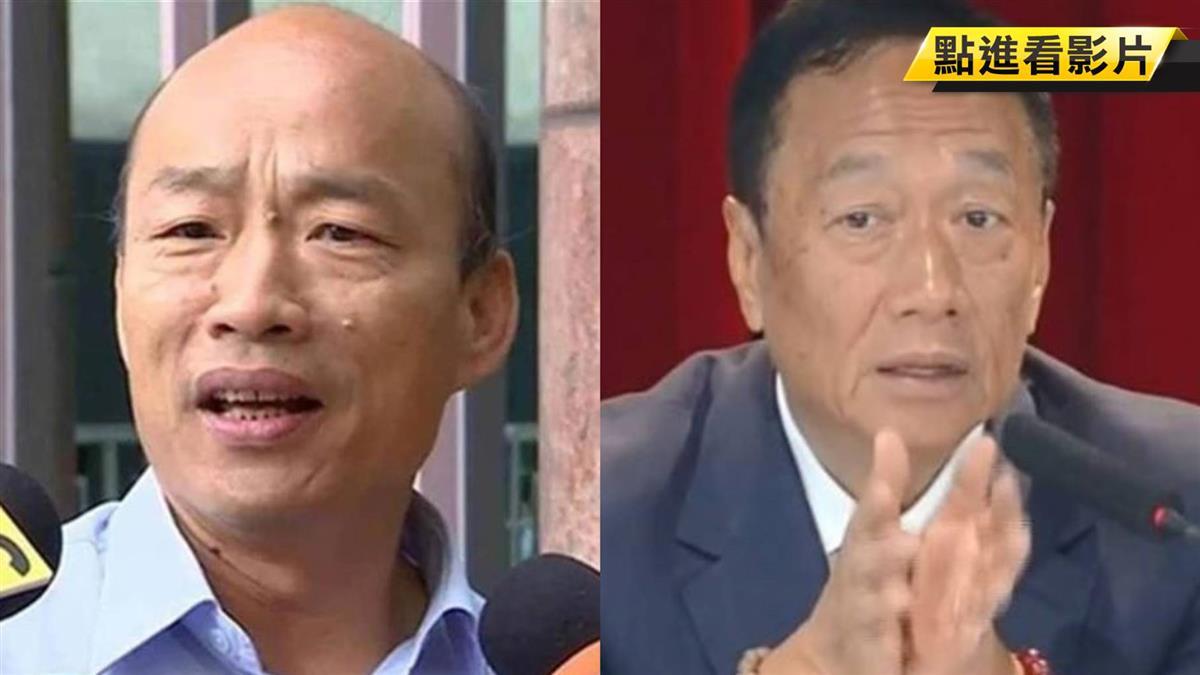 楊秋興證實韓國瑜致電郭台銘 力邀高雄設廠投資