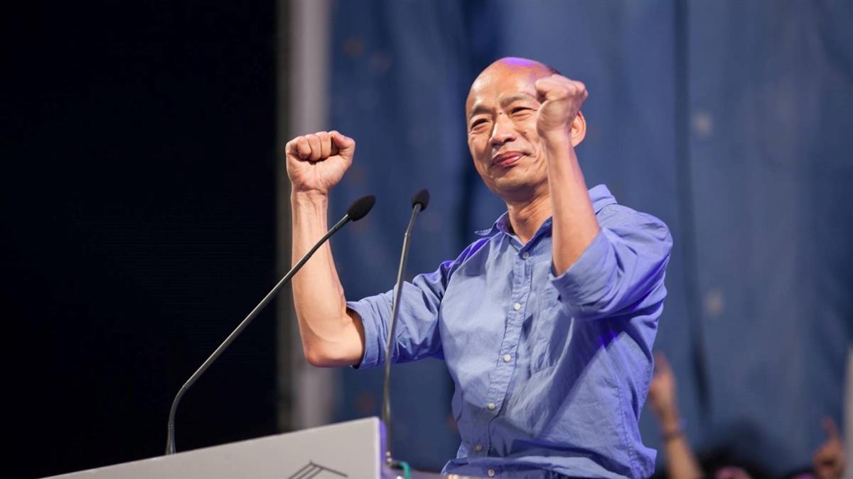 高雄要發財了?北京旅行社增「旗津」行程 力挺韓國瑜