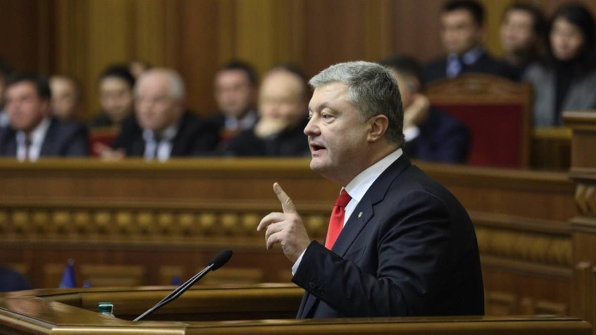 因應俄羅斯扣船危機 烏克蘭將戒嚴30天