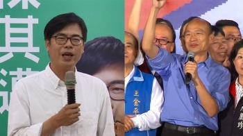 韓國瑜宣傳車謝票 陳其邁謝票形式規劃中