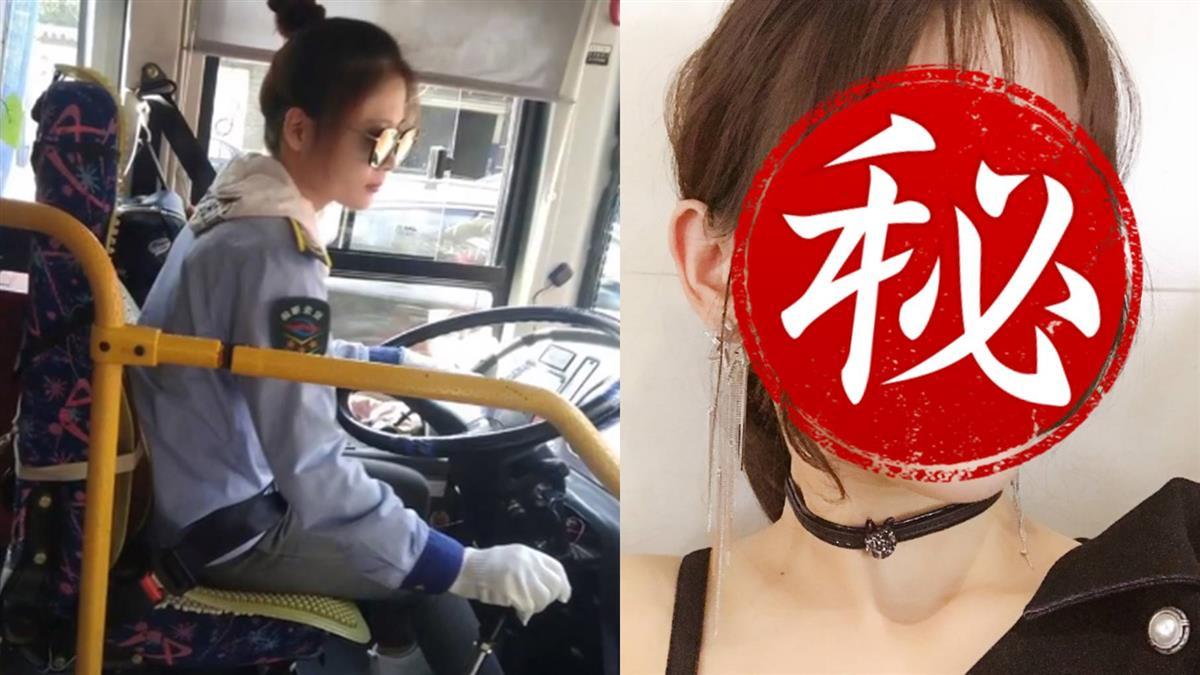 願為她坐錯站!正妹公車司機「神美初戀臉」撞臉國民村花
