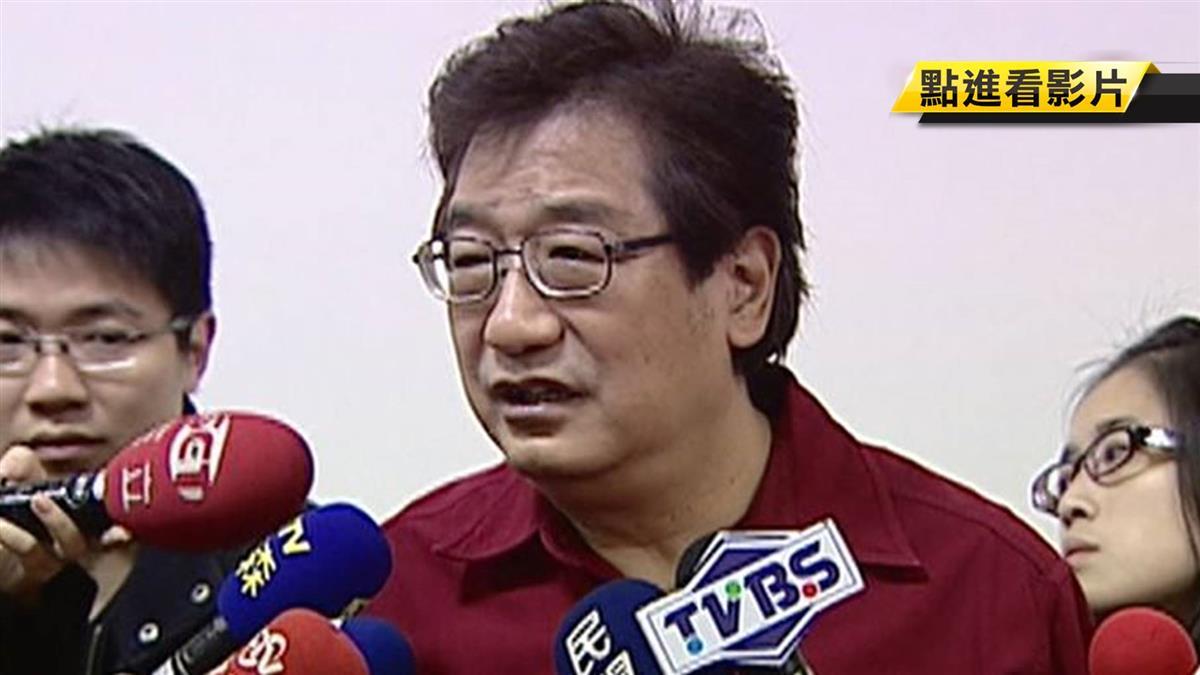 前立委李慶華涉貪2度未出庭 法官:將依法通緝