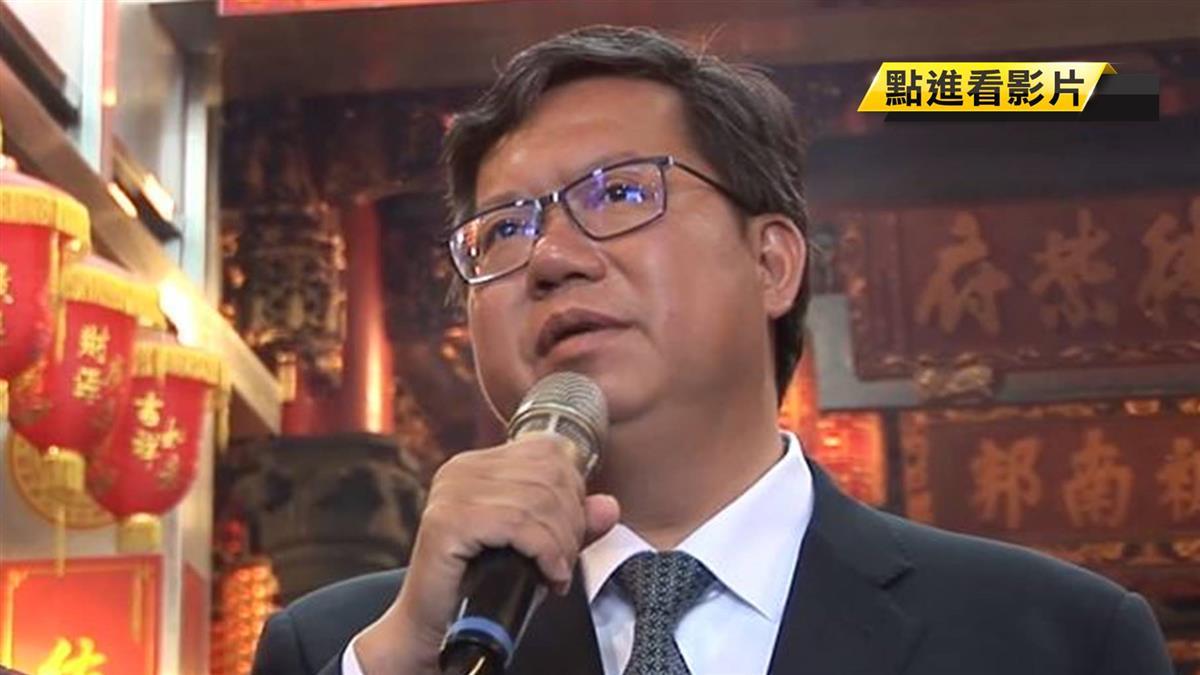 民進黨黨主席接班人呼聲高 鄭文燦:專心市政