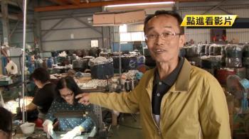 台南市長第三高票!最強里長陳永和勝「虧雞爹」