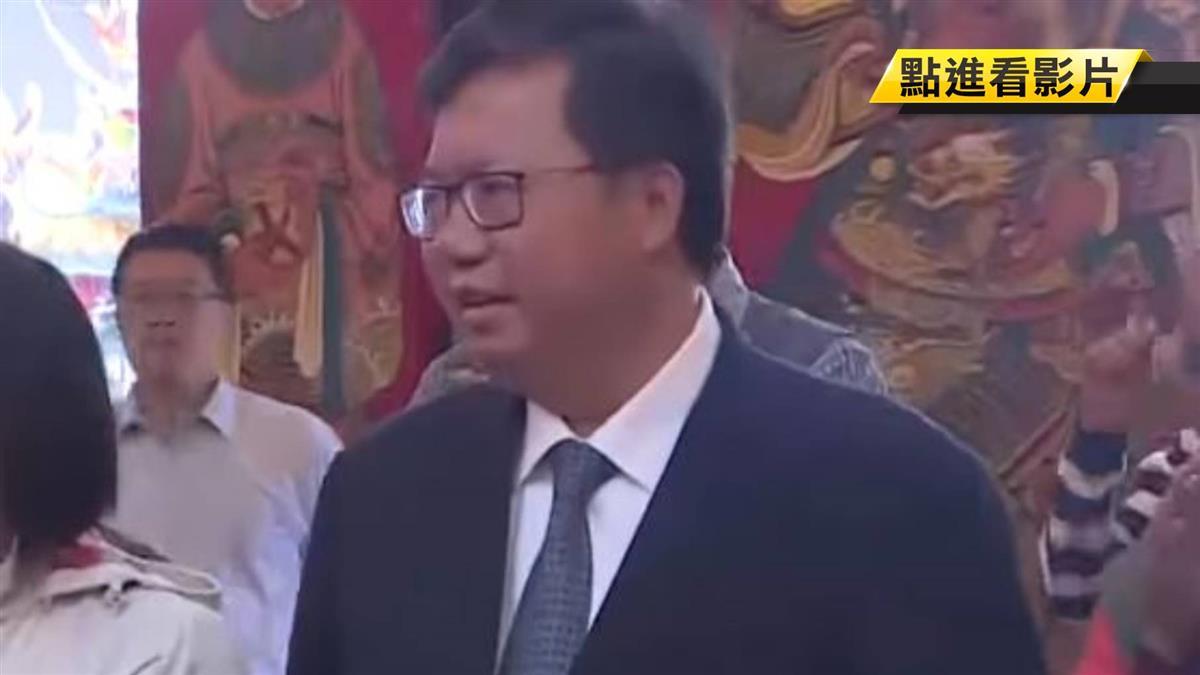 代理黨主席未點頭 鄭文燦:府、院、黨都要改組