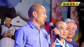 韓國瑜小內閣副市長人選 林國正呼聲高