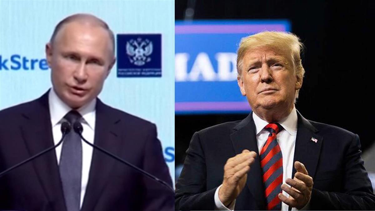俄烏爆海上衝突 川普可能取消G20會蒲亭