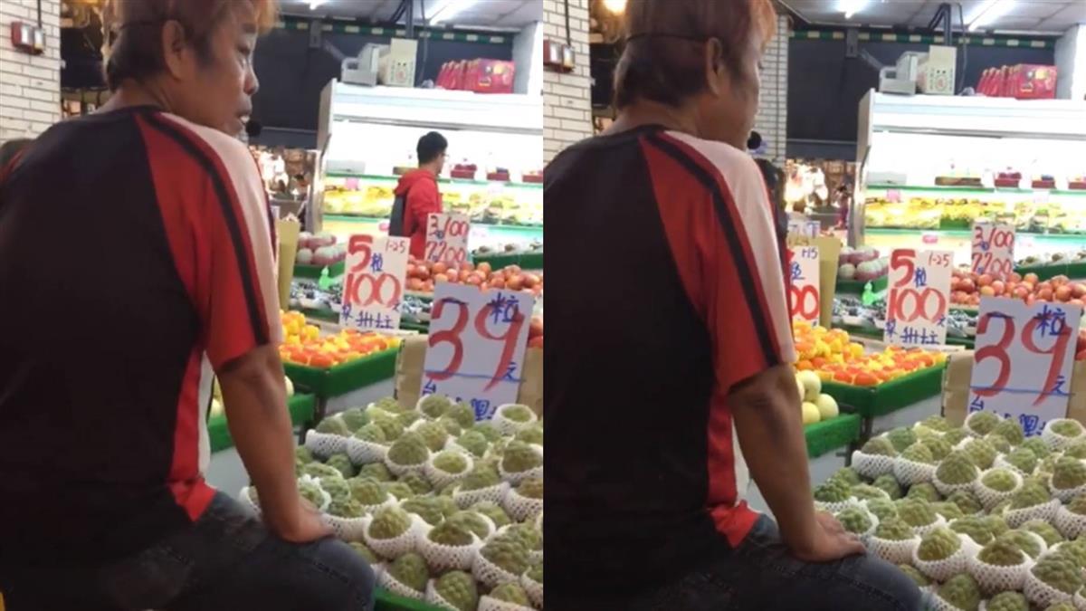 狂!播電音唱Rap賣水果 網友跪著聽:老闆來兩袋