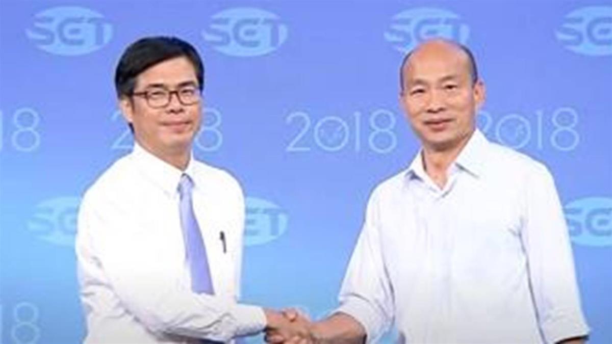 韓國瑜、陳其邁選前「密電3回合」 秘密協議曝光