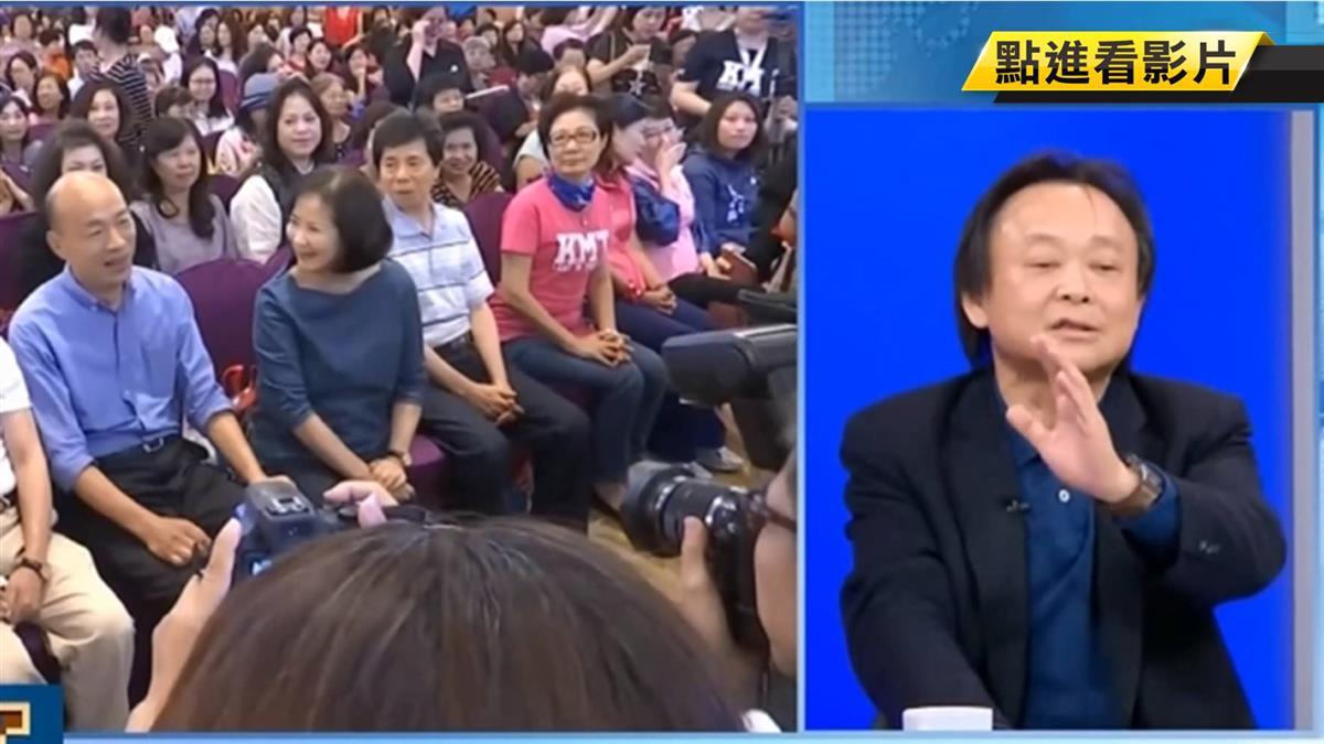 韓國瑜當選 臉書遭灌爆「跳海」!王世堅回應了