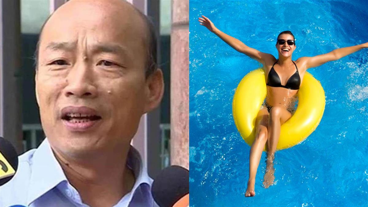 力挺韓國瑜水啦!義大世界加碼210億蓋水上樂園