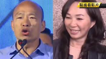 韓國瑜拚選戰瘦7公斤 李佳芬心疼:險得肺炎