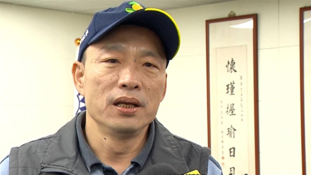韓國瑜14年前撞死人判決書曝光!坦承:受到法律懲罰