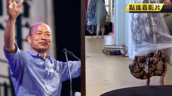 北上拚經濟!韓國瑜餐敘談高雄規劃 招商投資