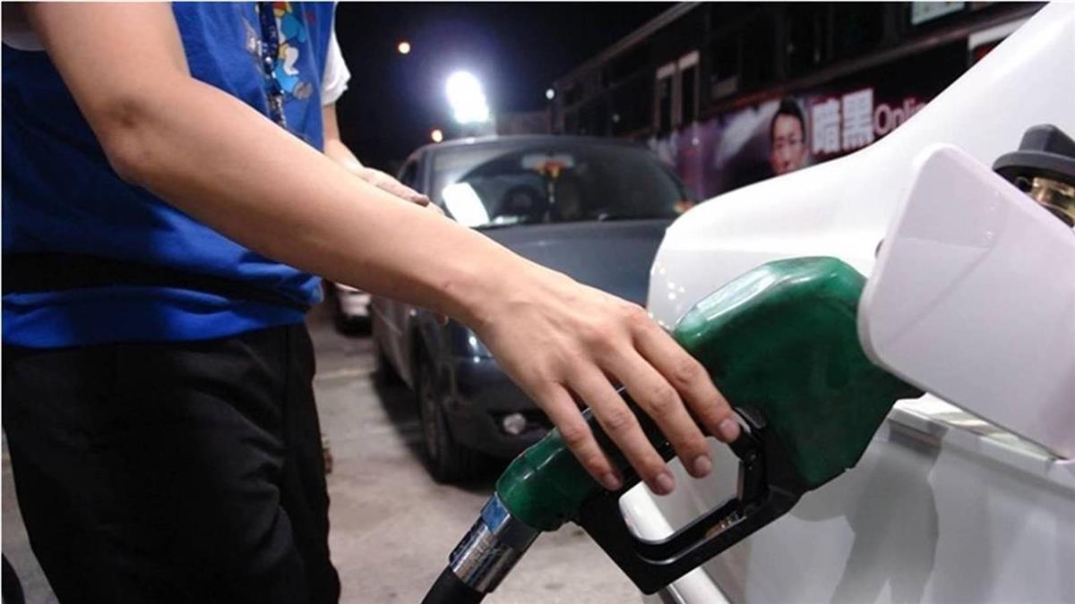 油價下週估連7降 98無鉛可望跌破30元