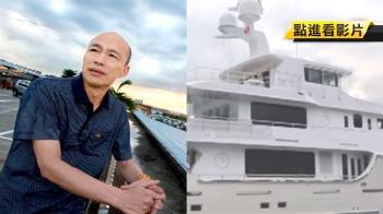 【獨家】看好高雄!遊艇製造公司 盼返鄉設廠增千個工作機會