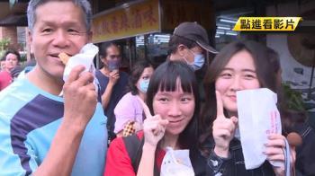 實現諾言!慶祝韓國瑜當選 民眾訂購雞排發送