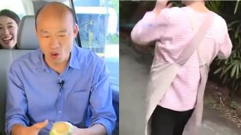 韓國瑜開車撞死人真相曝光! 死者母首度現身:錢賠了、互不相欠