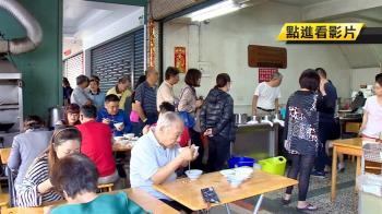 韓國瑜加持成招牌 粉圓冰、肉燥飯人氣飆高