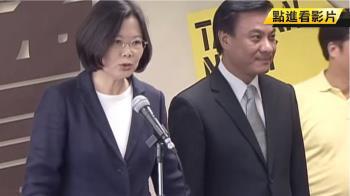 傳蘇嘉全將投入黨魁選舉 親英系色彩被受關注