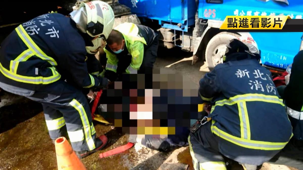 工安意外!老師傅遭百公斤挖土機壓死