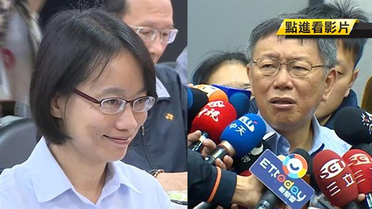 替吳音寧抱屈 柯P:台灣政治很「骯髒」