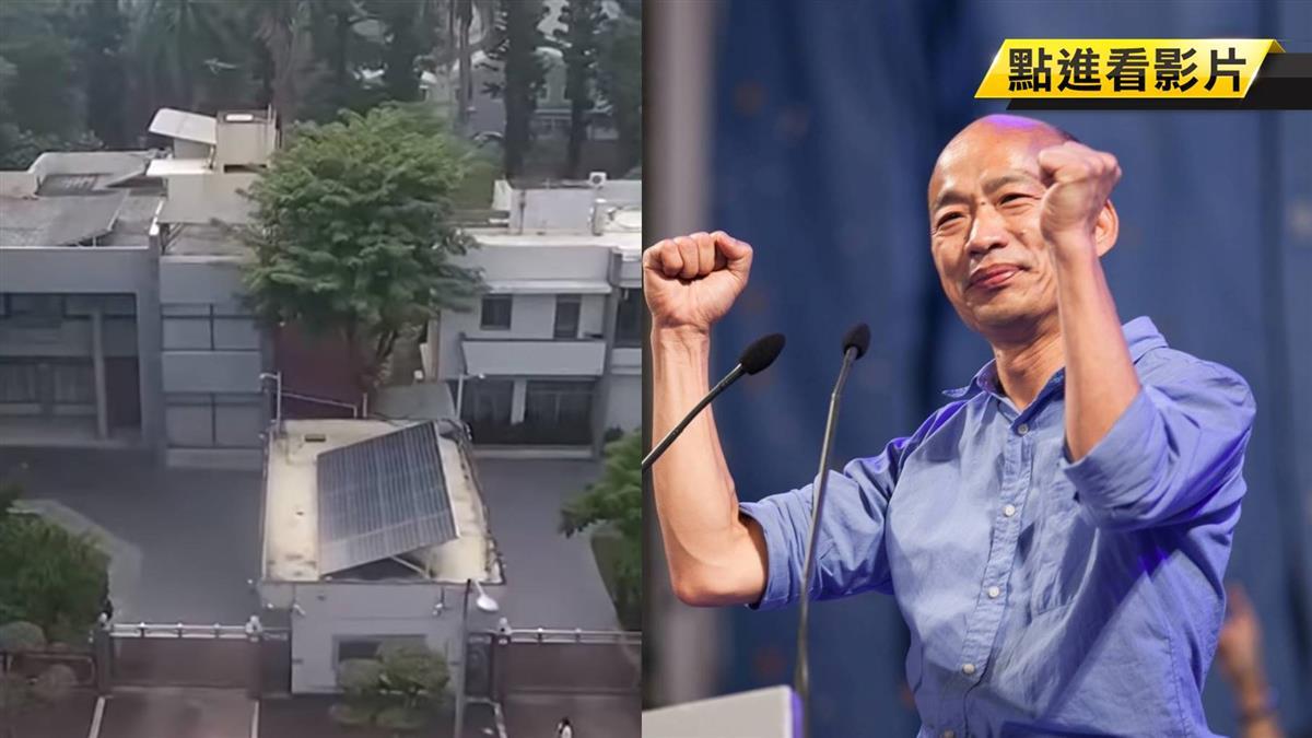 韓國瑜12月上任!將入住高雄市長官邸