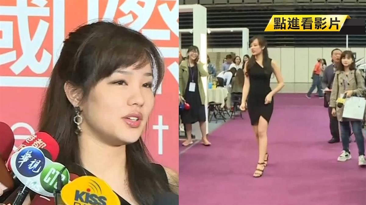 韓冰出席美容展 自爆:半夜逛夜市為了「這個」