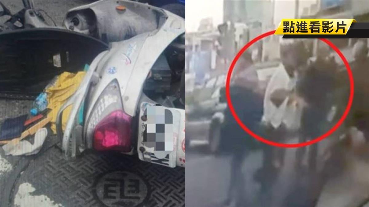 假關心!6旬老翁遭撞 男趁機偷走30萬勞力士名錶
