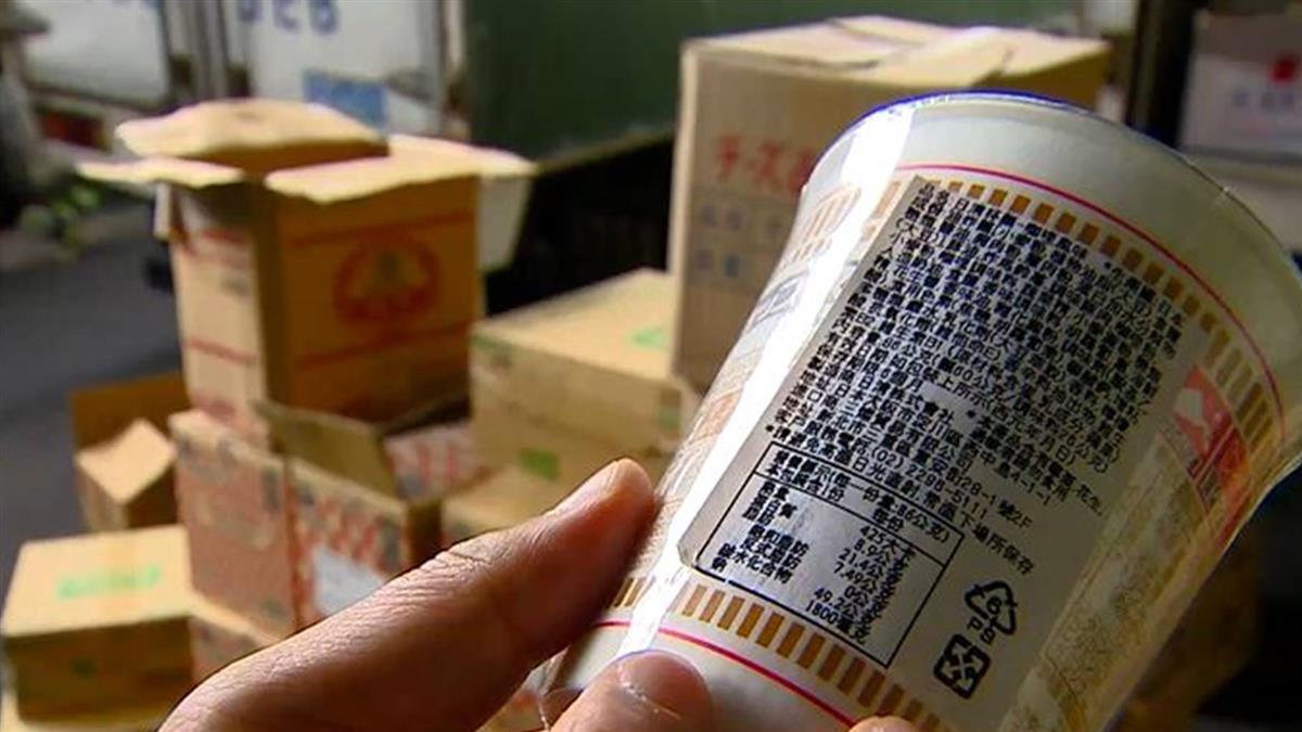 公投禁核食日本擬訴諸WTO!學者:台灣恐敗訴