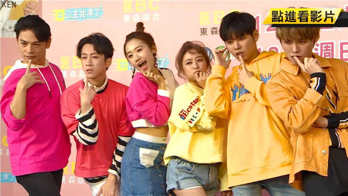阿ken、Lulu、陳漢典 搭「這群人」主持外景節目