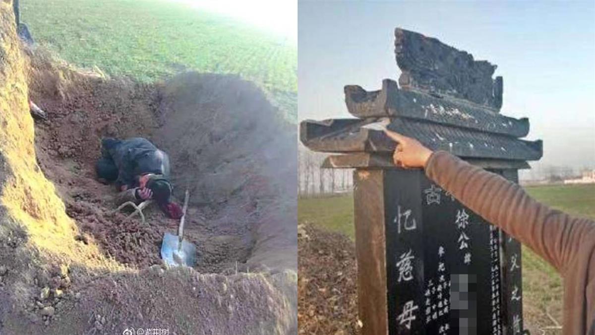 風水師3度挖人祖墳「見紅布」報應來了…失血過多慘死