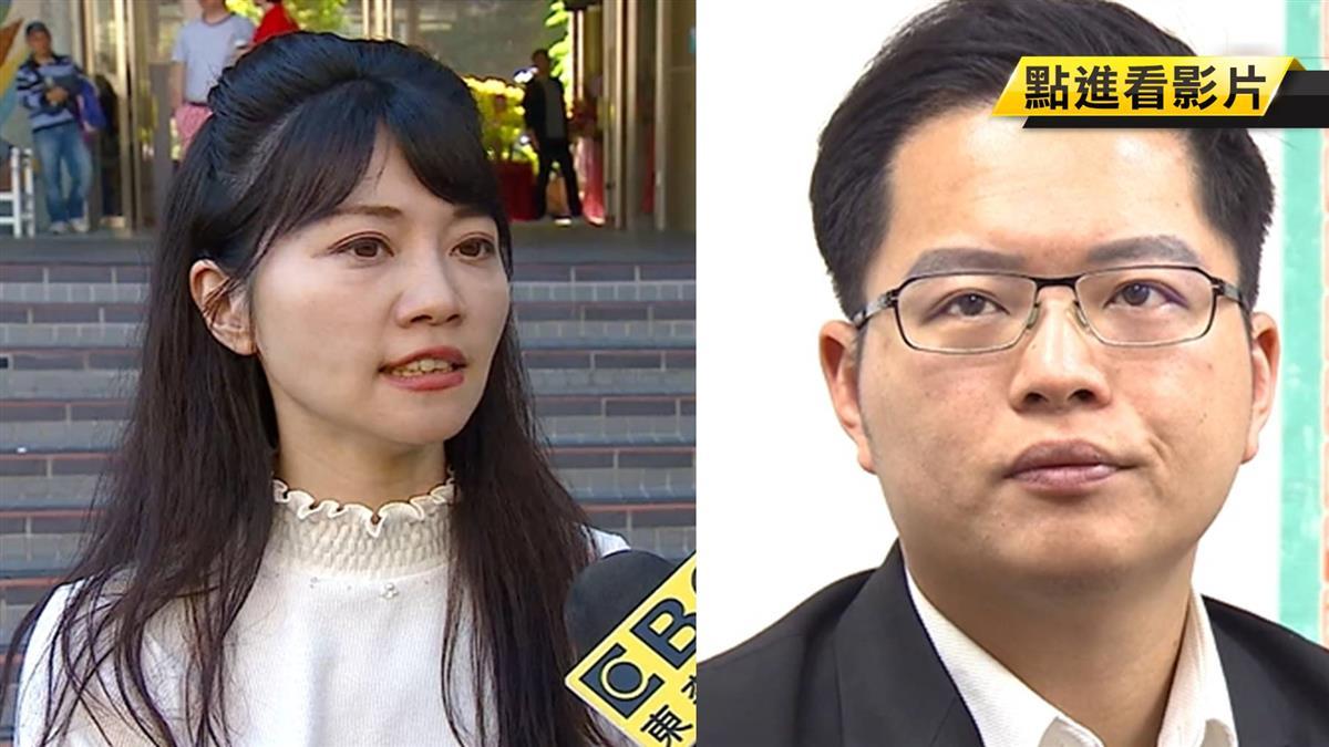 修補「白綠關係」 高嘉瑜:立委補選推王威中