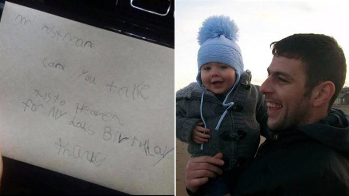 7歲童寫信給亡父「生日快樂」…1個月後收回信淚崩