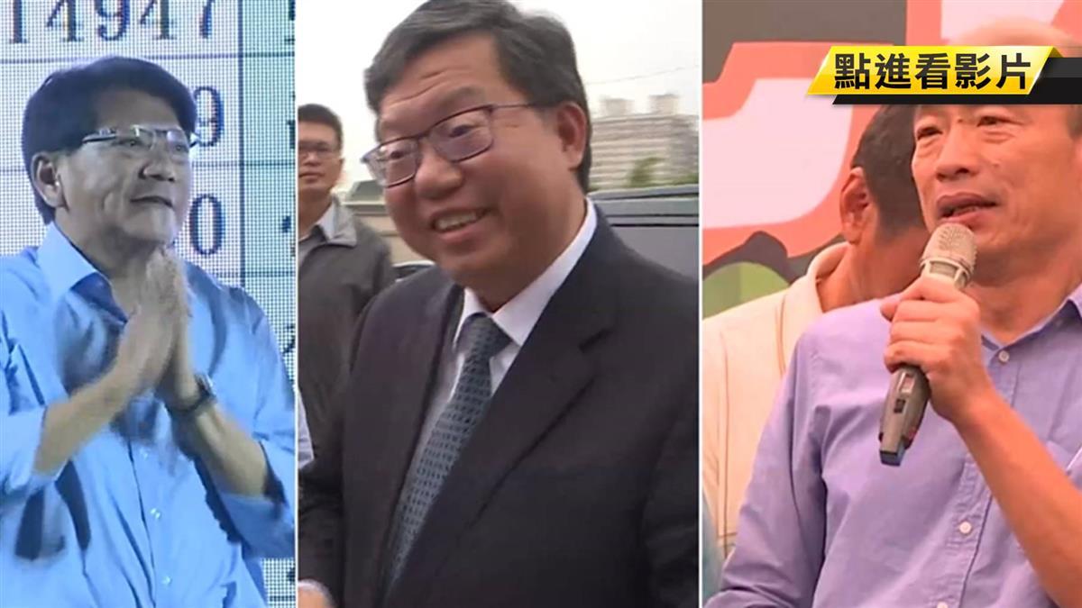 「韓流」發燒搶合作 韓國瑜:各縣市首長有不同考量